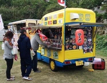 沖縄移動販売 沖縄キッチンカー 沖縄パーラー 沖縄移動販売車